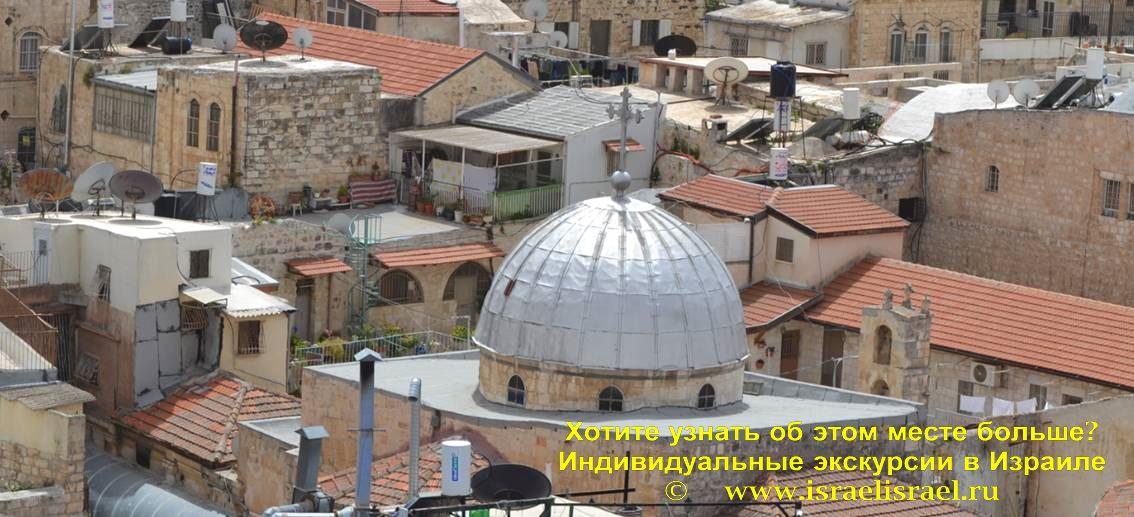Греческая церковь Иоанна Крестителя Предтечи в Иерусалиме