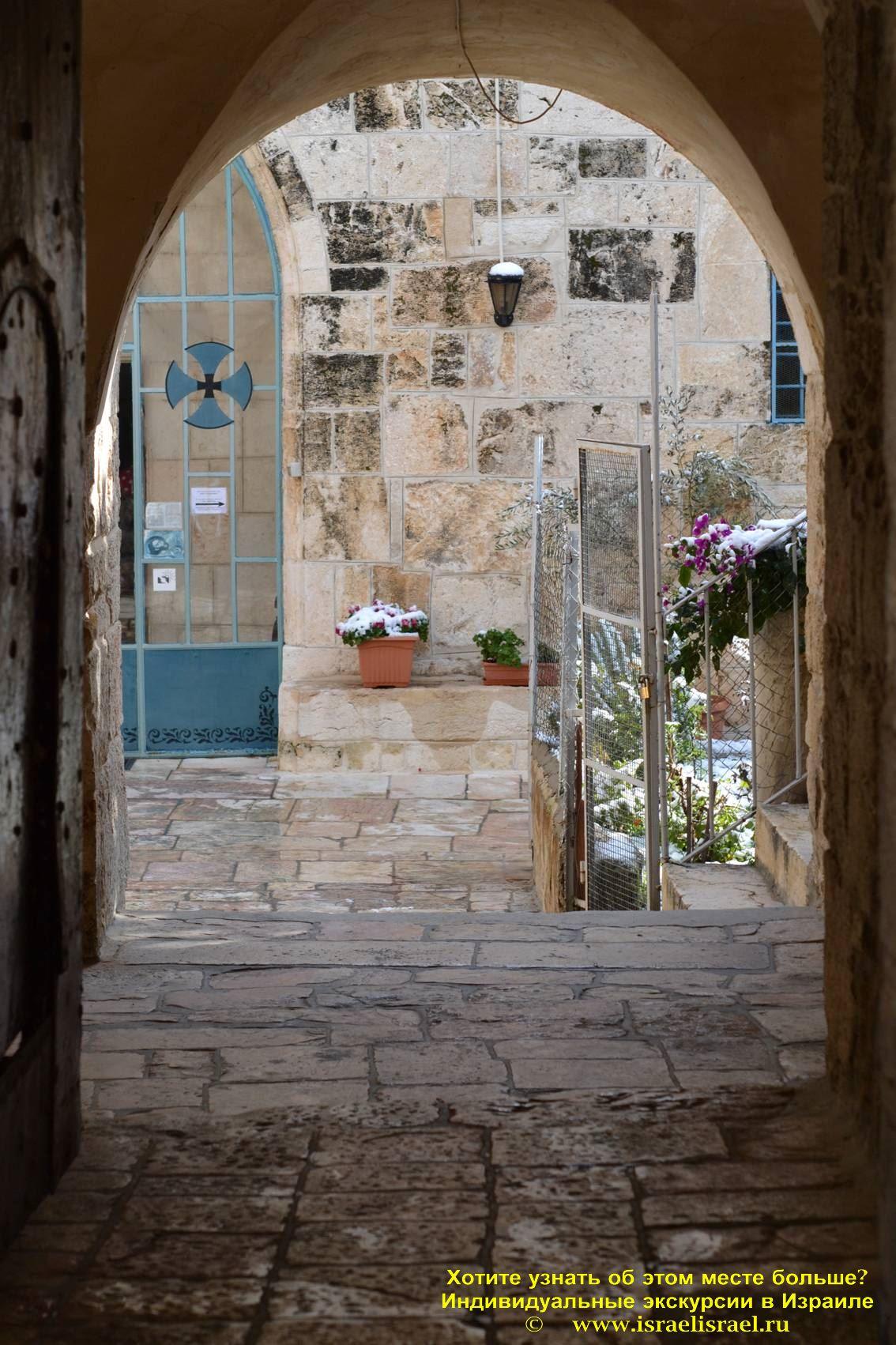 Кто такой Иоанн предтечи в Иерусалиме