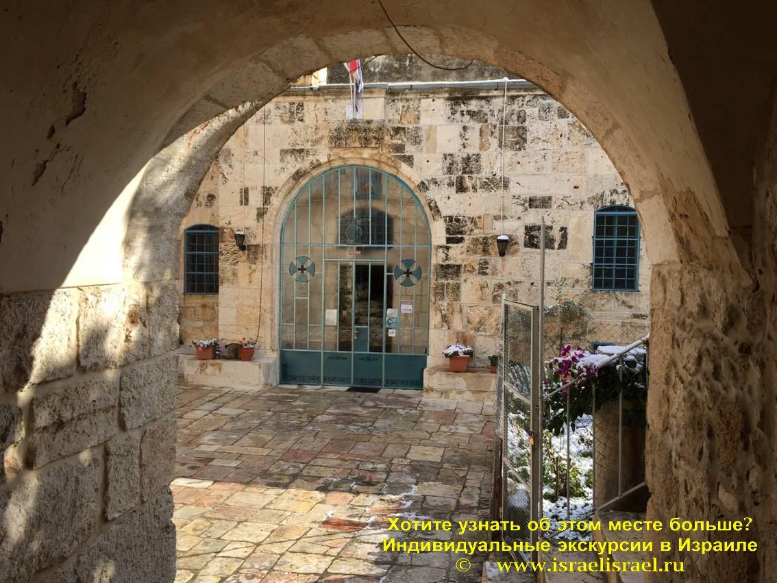 Иерусалим Монастырь Иоанна Крестителя