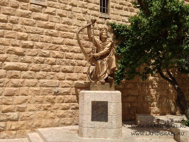 памятник царю давиду гора Сион