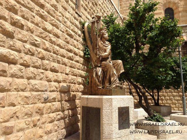 современный царь давид в Иерусалиме