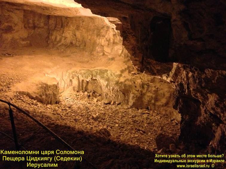 Catacombs in Jerusalem