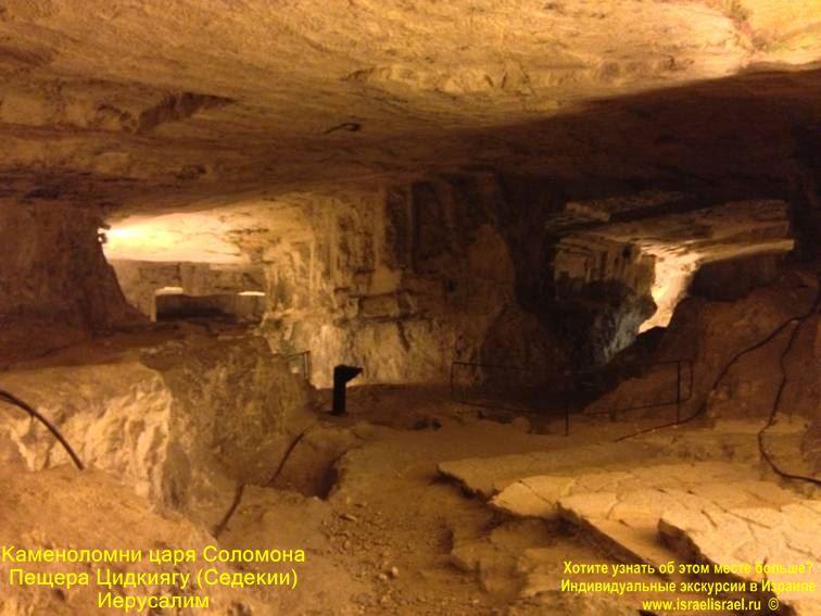 Израиль отзывы паломников, экскурсии по Иерусалиму,