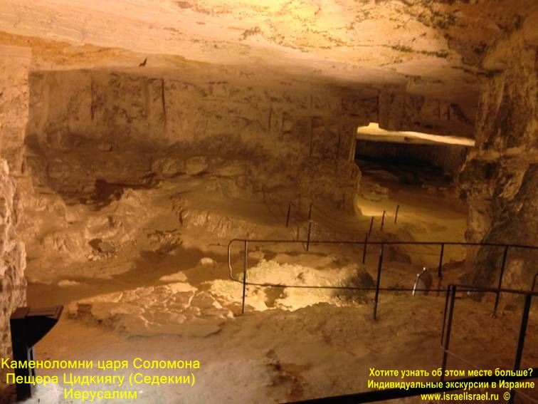 Длина туннеля Соломона Иерусалим