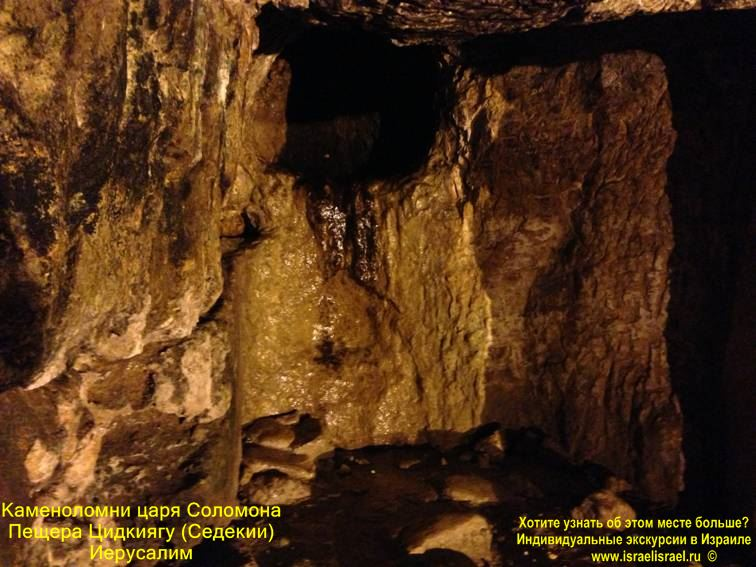 заказать экскурсии в Израиле, Иерусалим храм гроба господня онлайн,