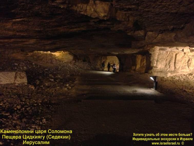 Туннели под Иерусалимом Соломон