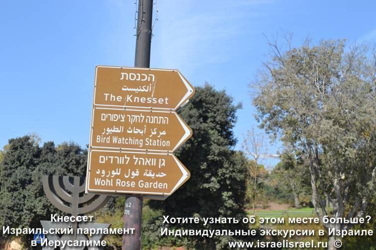 Персональные экскурсии в Израиле