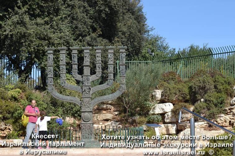 Менора в Иерусалиме