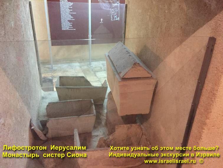 каменный помост в Иерусалиме