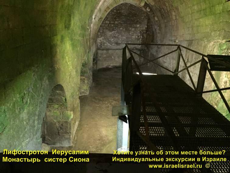Ecce Homo Arch Jerusalem