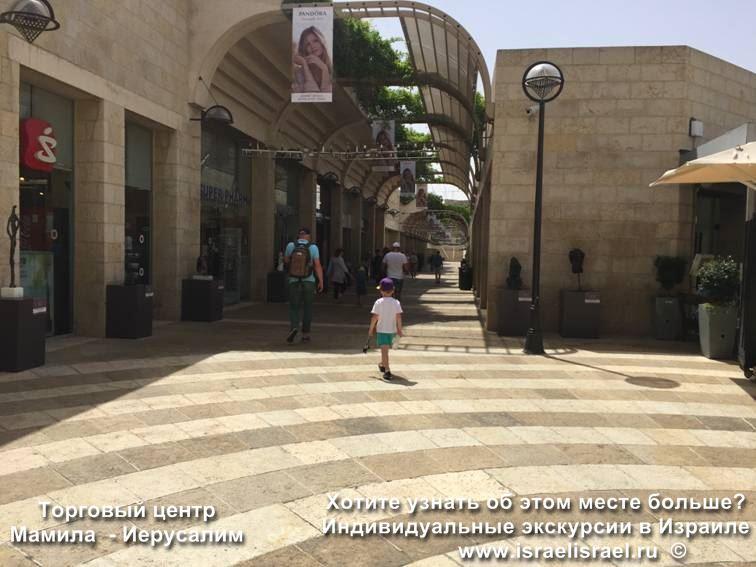 Экскурсия Яффские ворота Мамила