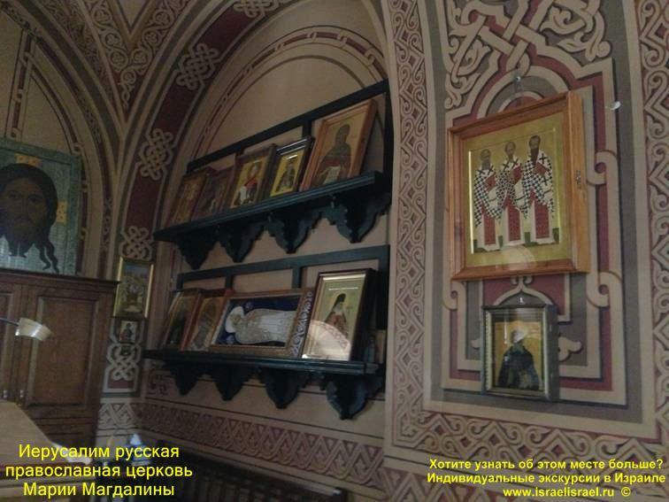 Персональный гид в Иерусалиме Церковь Марии Магдалины в Иерусалиме