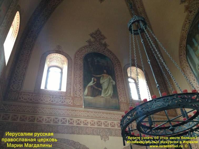 церковь святой марии магдалины Гора Елеон