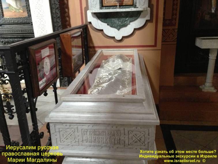 Персональный гид в Израиле Церковь Марии Магдалины в Иерусалиме