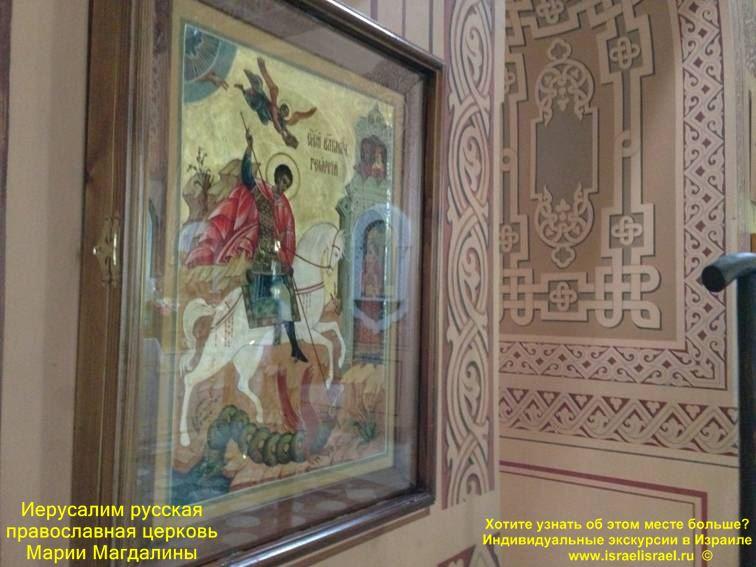 Персональный гид в Тель Авиве Церковь Марии Магдалины в Иерусалиме