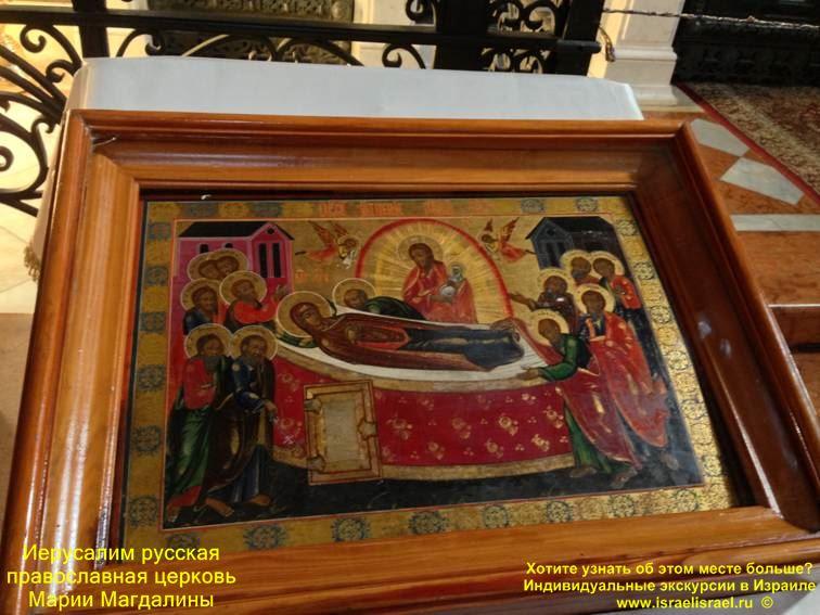 Golden bathing of the Jerusalem church