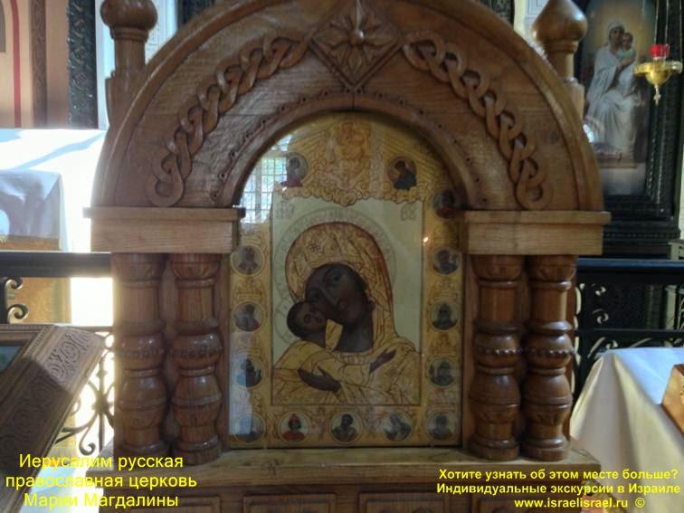 Персональный гид в Нетании Церковь Марии Магдалины в Иерусалиме
