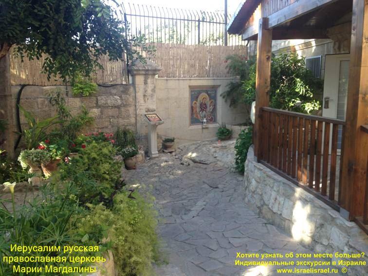 часы открытия церкви Марии Магдалины