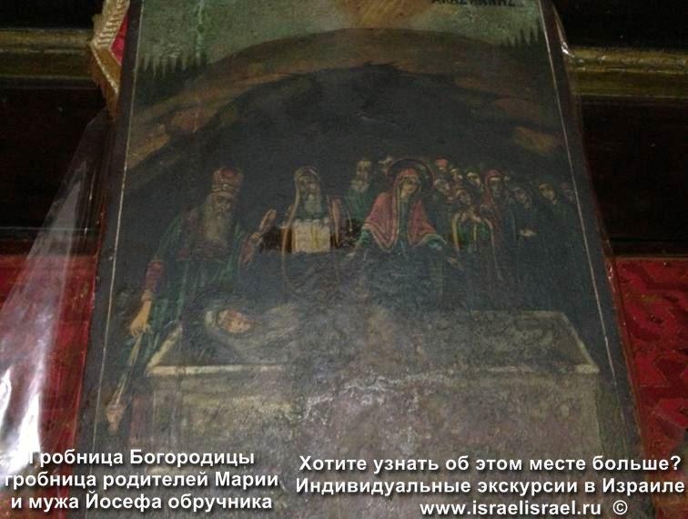 молитва найдена в гробнице богородицы