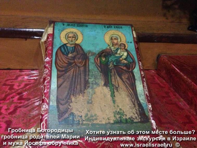 богослужение в гробнице богородицы на успение