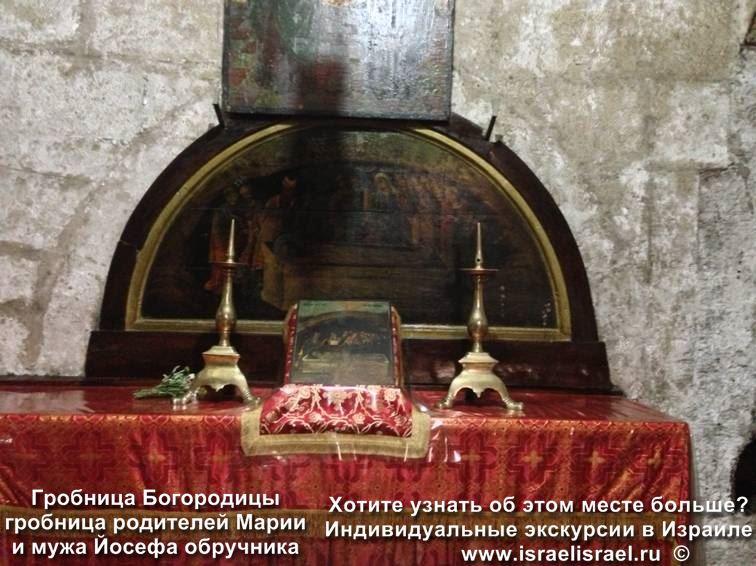 где гробница богородицы