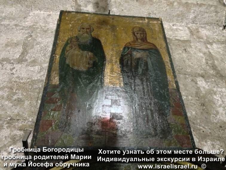 где находится гробница богородицы