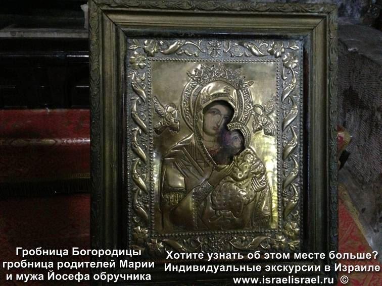 Tomb virgin mary jerusalem