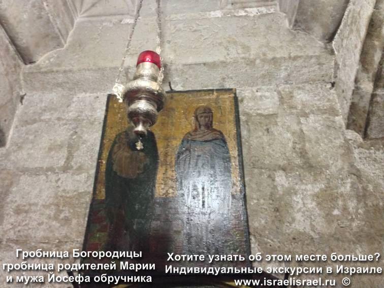 Гробница св Анны Иерусалим