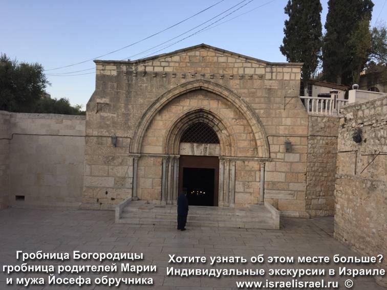 Храм Гроба Девы Марии