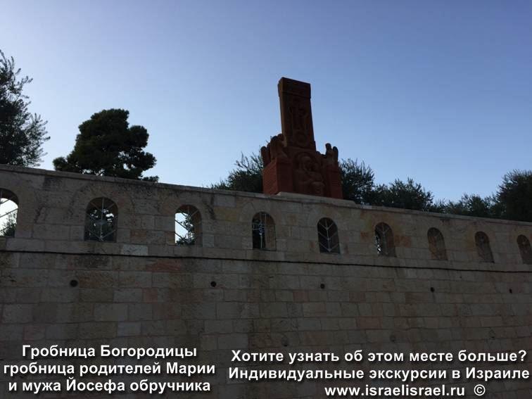 Гроб Богородицы в Иерусалиме