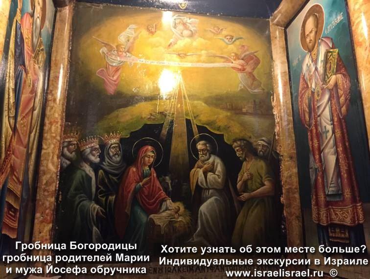 Where Virgin Mary Fell a Sleep