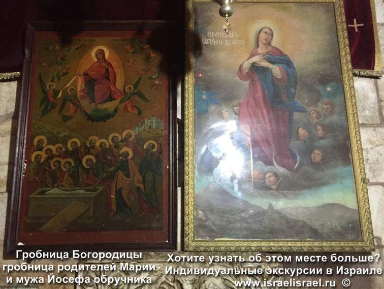 virgin mary gethsemane jerusalem