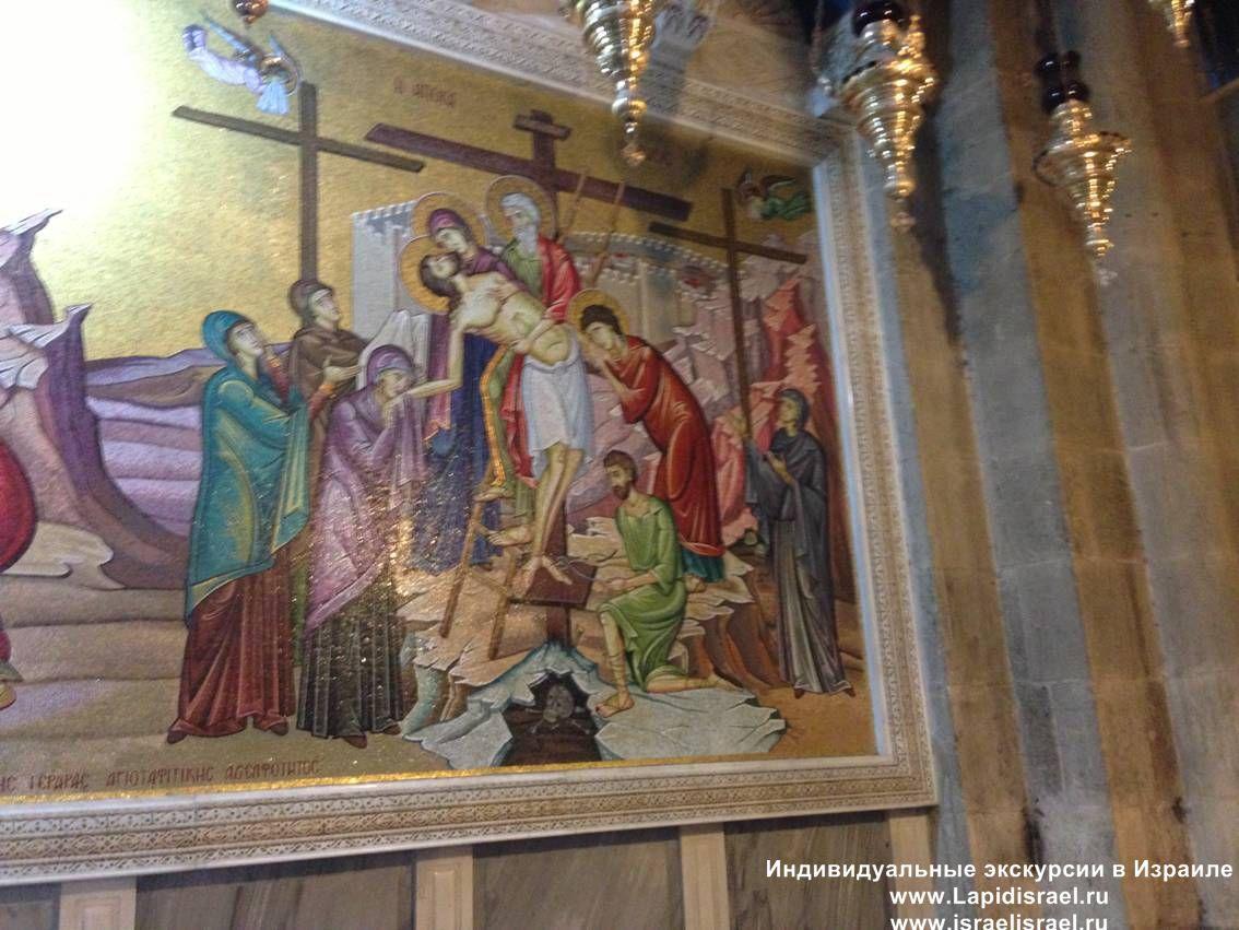 Мозаика что изображенно в храме