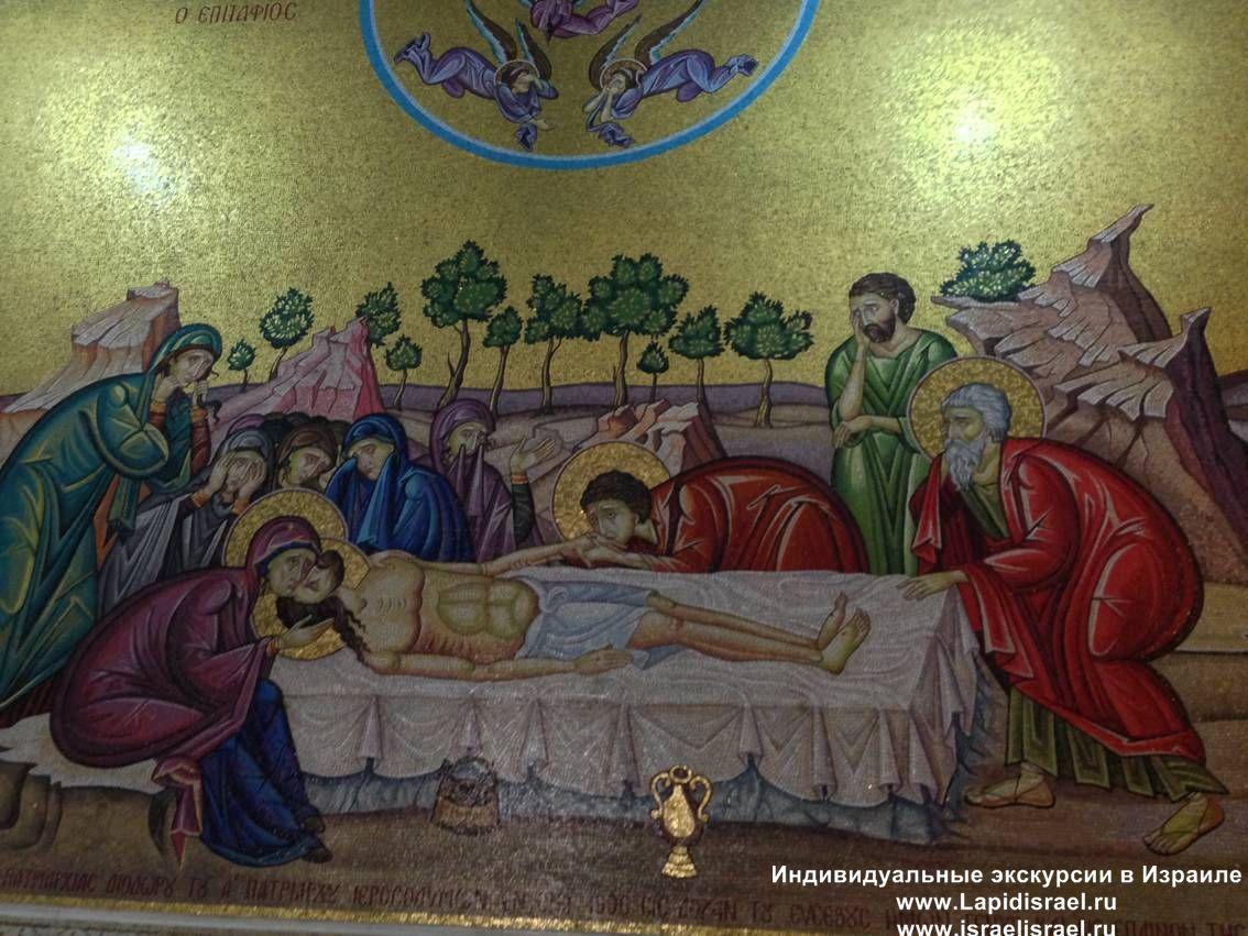 Мозаика в храме Гроба Господня в Иерусалиме частные экскурсии с гидом в Израиле