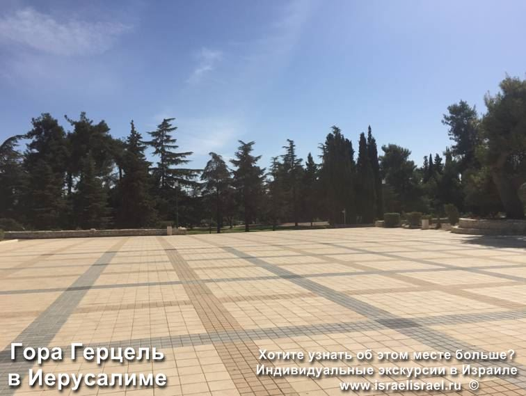 The mount Herzl Museum