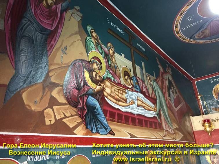 Иисус возносится второй раз