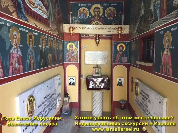 Место вознесение Иисуса
