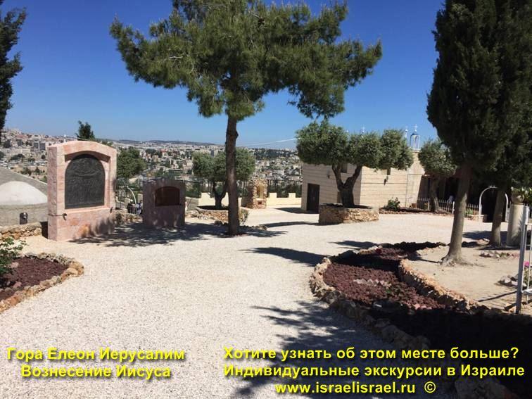 Второе явление Иисуса Иерусалим