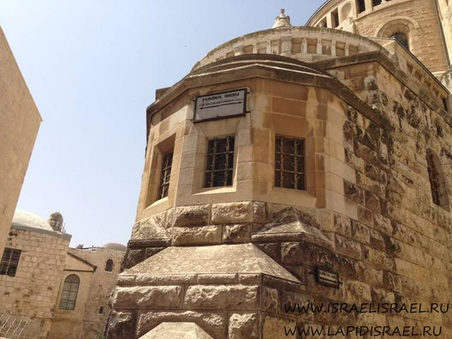 Сионская гора в Иерусалиме