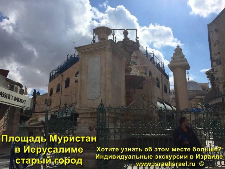 Экскурсия православный гид Израиль