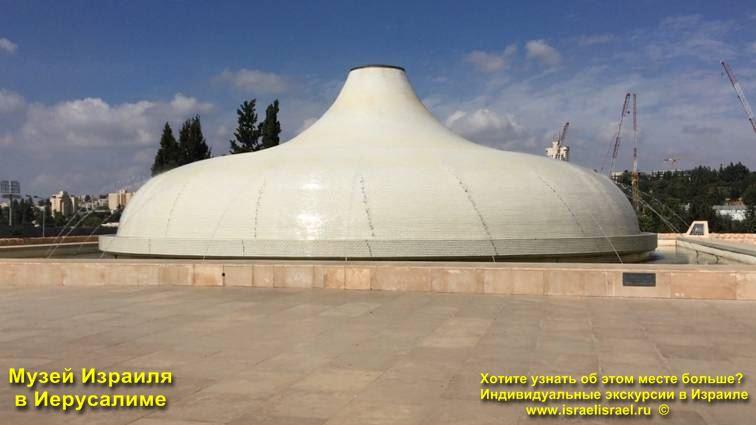 израильский музей