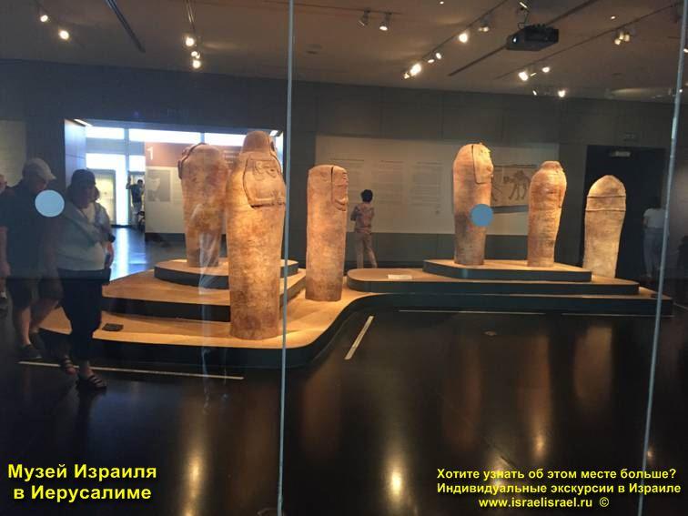 Jerusalem museums