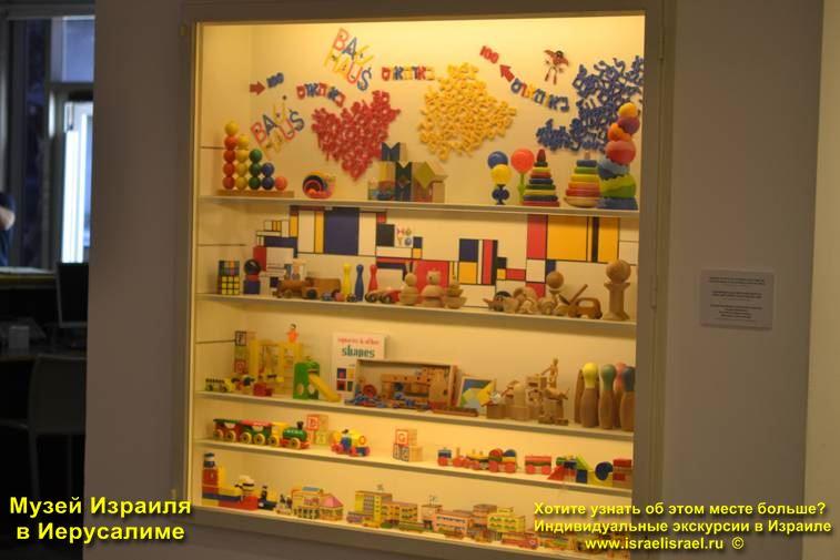 музей израиля археология