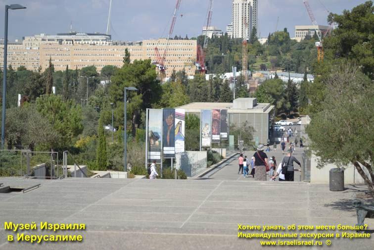 выставки в иерусалиме