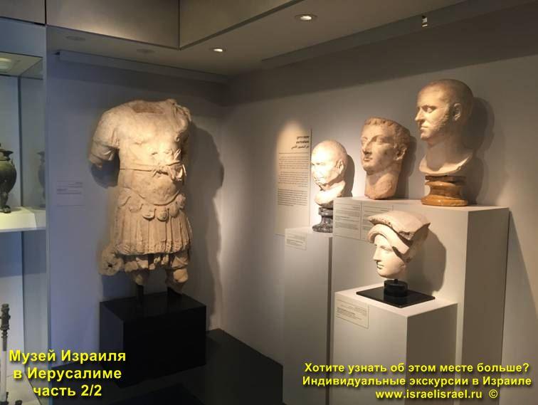 Туристы в Музее Израиля