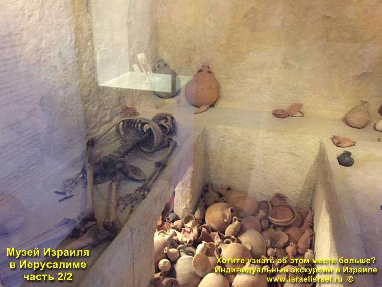 israel museum in jerusalem opening hours