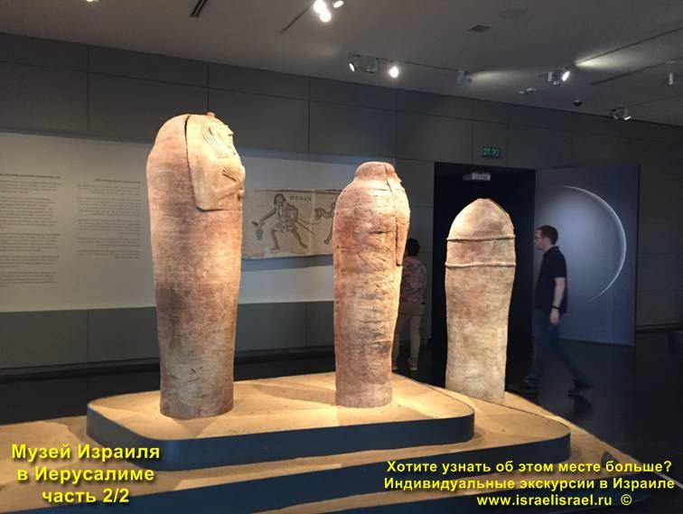 israel museum jerusalem official website