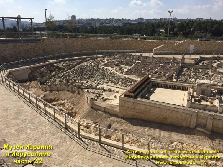 экскурсия по музеям Израиля