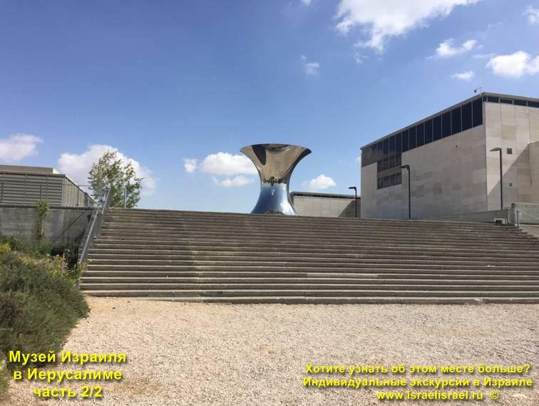 яд вашем музей холокоста в израиле