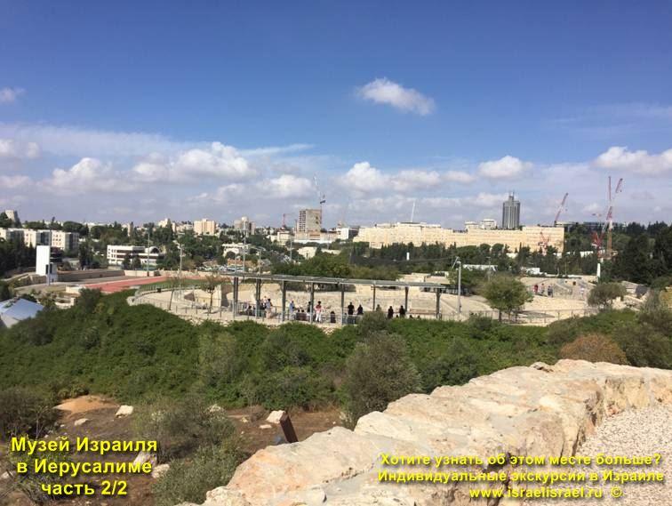 музей израиля в иерусалиме официальный сайт